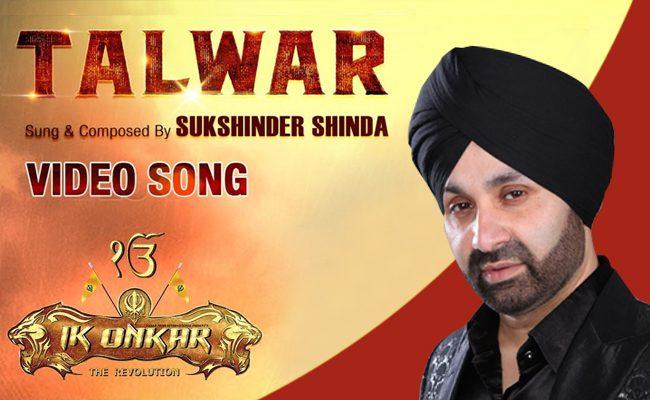 Talwar-songh-ik-onkar-3-650x400 Test Page - camera-craft